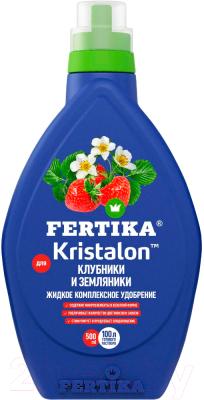 Удобрение Fertika Кристалон для клубники и земляники удобрение для клубники и земляники fertika кристалон 1 л