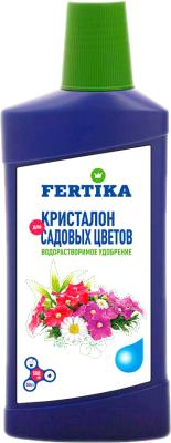 Удобрение Fertika Кристалон для садовых цветов удобрение для клубники и земляники fertika кристалон 1 л