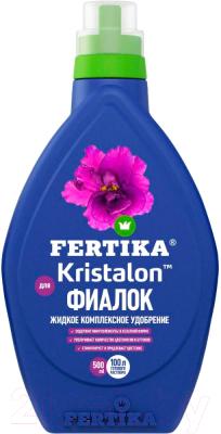 Удобрение Fertika Кристалон для фиалок удобрение для клубники и земляники fertika кристалон 1 л