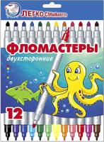 Фломастеры Hatber Морская семейка / Fd12-21 (12цв) -