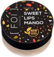 Скраб для губ FOI cosmetics Манго (80г) -