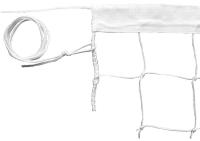 Сетка волейбольная No Brand FS-V-№3 (белый) -