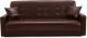 Диван Экомебель Аккорд 2 подушки 120 (темно-коричневый с бежевой отстрочкой) -