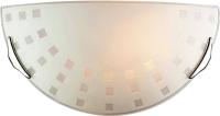 Бра Sonex Quadro White 062 SN 103 стекло E27 -