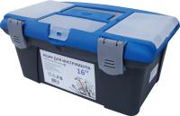 Ящик для инструментов ПРАКТИК 27802201 -