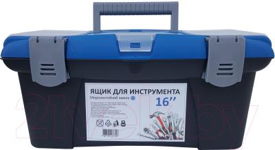 Ящик для инструментов ПРАКТИК 27802201