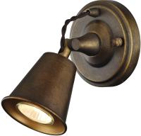 Спот FAVOURITE Glocke 1582-1W -