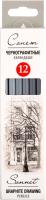 Набор простых карандашей Сонет 2Н-8В / 12941432 (12шт) -
