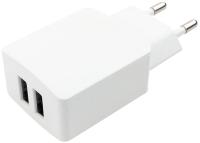 Адаптер питания сетевой Digitalpart WC-221 2.1A (белый) -