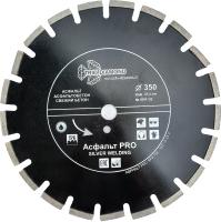 Отрезной диск алмазный Trio Diamond SPA159 -