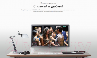 Телевизор LG 28TN525V-PZ