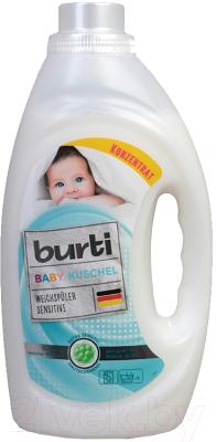 Ополаскиватель для белья Burti Baby Kuschel для детского белья