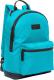 Рюкзак Grizzly RX-023-8 (зеленый) -