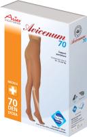 Колготки компрессионные Aries Avicenum 70 с закрытым носком / 8001 (XL+) -