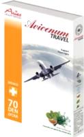 Гольфы компрессионные Aries Avicenum Travel с закрытым носком / 8001 (р.39-41) -