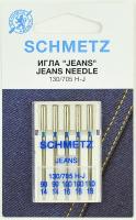 Иглы для швейной машины Schmetz 130/705Н-J джинс №90-110 VWS (5шт) -