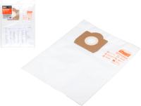Комплект пылесборников для пылесоса Gepard GP90014-112 (2шт) -