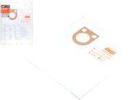 Комплект пылесборников для пылесоса Gepard GP90005-112 (2шт) -