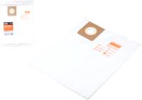 Комплект пылесборников для пылесоса Gepard GP90119-112 (2шт) -