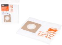 Комплект пылесборников для пылесоса Gepard GP90140-115 (5шт) -