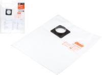 Комплект пылесборников для пылесоса Gepard GP90057-112 (2шт) -