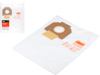 Комплект пылесборников для пылесоса Gepard GP90032-112 (2шт) -