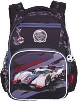 Школьный рюкзак Across 20-CH640-2 -
