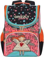 Школьный рюкзак Grizzly RAm-084-4/617280 -