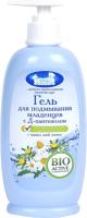 Гель для душа детский Наша мама Для подмывания младенцев для чувствительной и проблемной кожи (150мл) -