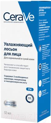 Лосьон для лица CeraVe Увлажняющий для нормальной и сухой кожи (52мл)