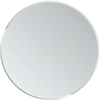 Зеркало Алмаз-Люкс 8c-C/068 -