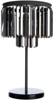 Прикроватная лампа Divinare Nova Smoky 3002/05 TL-3 -