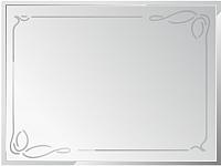 Зеркало Алмаз-Люкс Г-016 -