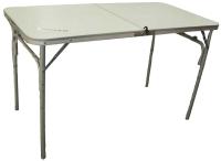 Стол складной Atemi AFT-400 -