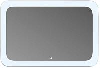 Зеркало Алмаз-Люкс ЗП-28 (60x80) -