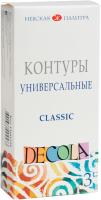 Контур Decola Classic 13641558 -