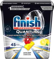 Таблетки для посудомоечных машин Finish Quantum Ultimate Лимок коробка (45шт) -