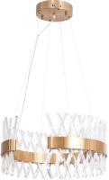 Потолочный светильник Divinare Corona 1685/01 SP-1 -