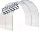 Секция для теплицы КомфортПром 4x2м(1) / 10011014 с поликарбонатом -