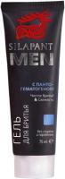 Гель для бритья Silapant Men (75мл) -