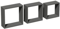 Комплект полок Domax FSS 100 / 67222 (серый) -