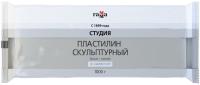 Пластилин скульптурный ГАММА Студия 2.80.Е100.004.1 (1кг, белый, мягкий) -