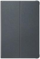 Чехол для планшета Huawei MatePad Folio Cover Grey (C-Bach3-Flip Cover) -