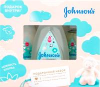 Набор косметики детской Johnson's Нежность хлопка шампунь-пенка 300мл+масло 200мл+молочко 200мл -