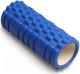 Валик для фитнеса массажный Indigo IN077 (синий) -