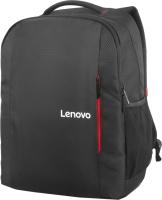 Рюкзак Lenovo B515 / GX40Q75215 (черный) -