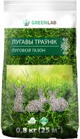 Семена газонной травы Greenlab Луговой газон (0.8кг) -