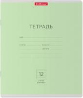 Тетрадь Erich Krause Классика / 35204 (12л, линейка) -