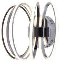 Потолочный светильник FAVOURITE F-promo Cohor 2389-5U -