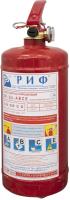 Огнетушитель РИФ ОП-2 (з) -